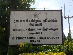 Mannar District Court