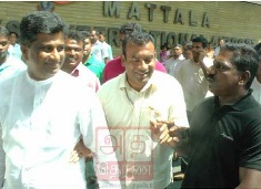 UNP Team from Mattala Airport