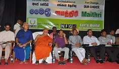 NFGG Maithripala support meeting 02.12.2014